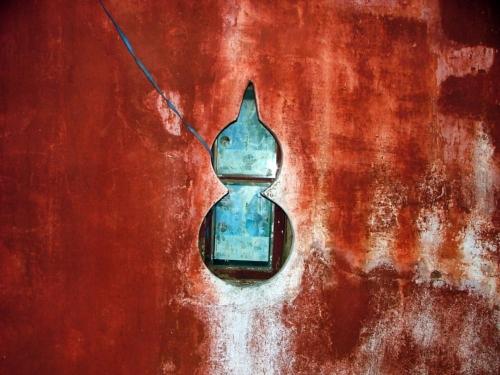 Emma_Sywyj_Wall_&_-Window_China_2009